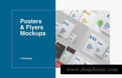 时尚高端多用途的少见稀有A3A4A5DM海报posters-flyers