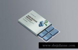 时尚高端简约多用途的高品质逼真质感口香糖包装Chewing Gum