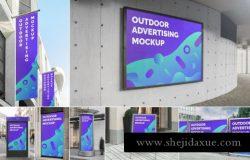 时尚高端多用途的高品质房地产户外outdoor-advertising