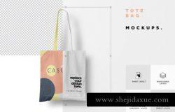 时尚布艺手提包手提袋样机模板Tote bag mockups