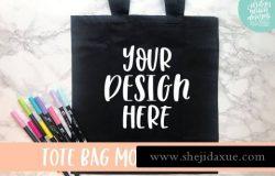 帆布手提袋购物袋设计样机Tote Bag Mockup