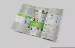 地产金融公司三折页宣传单设计模板 Light Business Trifold