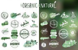 手绘有机产品贴纸&徽章矢量Logo设计素材