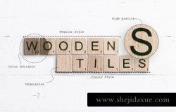 木纹字体 Wooden Tiles Font