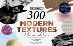 300款现代创意纹理背景捆绑300 Modern Textures Bundle #2408833