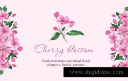 春天樱花手绘水彩剪贴画素材 Cherry blossom. Spring watercolor