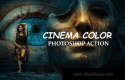 美丽的电影艺术效果照片调色处理ps动作