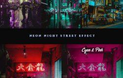 电影色调城市照片调色处理ps动作