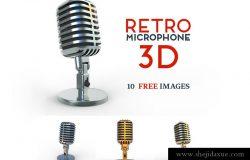 麦克风高清图片Old Microphone 3D