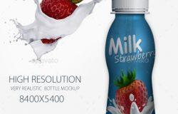 饮料包装设计PSD贴图模板Yogurt Bootle Mockup