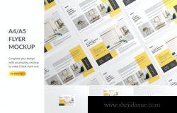 6高品质的A4尺寸A5尺寸宣传单海报设计VI样机展示模型