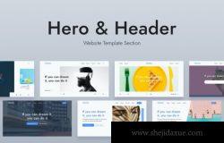 29网络通栏英雄标题banner海报设计模板大集合-Sketch,Figma,XD,PSD