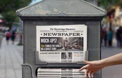 报纸广告贴图样机Newspaper Mock-Ups