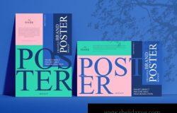 创意品牌海报样机免费素材 Creative Brand Poster Moc