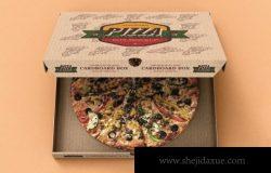 方形敞开式披萨盒餐厅餐饮食品外卖纸盒包装盒