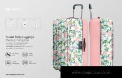 商务旅行手提箱拉杆箱行李箱展示效果图