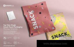 塑料袋食品包装袋俯视图品牌形象展示效果图