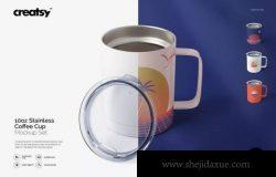 带盖不锈钢咖啡杯马克杯水杯外壳展示效果图VI智能贴图