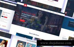 时尚电商网站模板 Trendy E-commerce Website Template