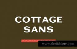 一款优雅的无衬线系列英文字体 Cottage Sans – 1950's Style
