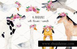 农场动物剪贴画幼儿园儿童插画合集包 FARM ANIMALS watercolor set PART 2