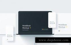 LS出品简洁实用的苹果设备样机Simple-Mockups