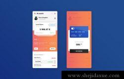 加密钱包移动应用程序界面设计 Crypto Mobile App Screens 每日UI源文件分享