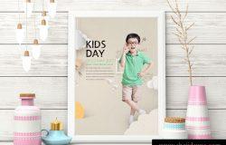 时尚清新可爱的韩国六一儿童节海报传单DM设计模板