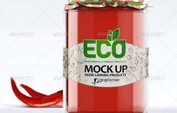 玻璃罐包装设计PSD贴图模板Glass Jar Mockup