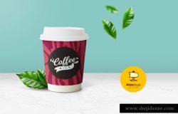 咖啡杯贴图样机模版 Coffee Cup Mockup