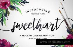 流畅的手绘字体 Sweethart Script Vectors