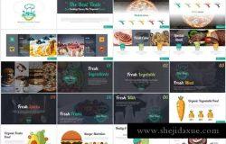 美味西式快餐主题PPT幻灯片设计模板 Taste – Food Powerpoint Template