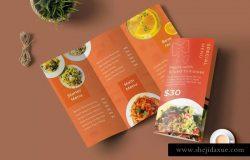 三折页西式餐厅菜单设计模板 Trifold Restaurant Menu