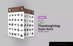 50枚感恩节主题矢量字体图标 50 Thanksgiving Glyph Icons