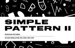 40种基于现代矢量图形重复图案无缝背景素材 II Simple Seamless Pattern II