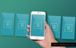 手机UI页面设计模板