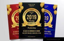 新年跨年晚会主题活动海报设计模板v2 New Years Eve Flyer Template