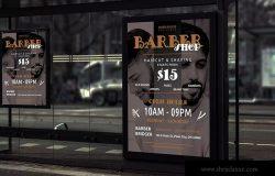 美发理发店公交站促销海报设计模板 Beard – Barbershop Promotion Poster RY