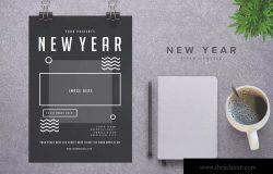 性冷淡风新年派对活动海报设计模板 New Year Party
