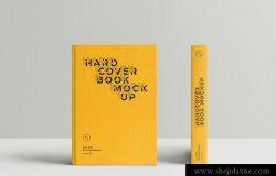 黄色精美精装书样机