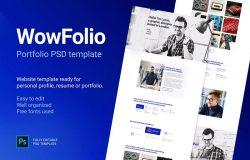 创意一页设计现代网站页面UI套件PSD模板