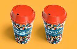 咖啡杯图案设计效果图样机模板