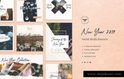 新年祝福社交媒体营销推广物料设计素材 New Year Social Media Banners