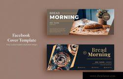 烘焙糕点品牌Facebook社交平台封面设计模板v13 AFR – Facebook Cove