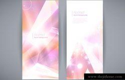 时尚现代水晶透明效果多边形几何背景海报易拉宝矢量设计素材