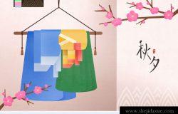 一组中国传统节日中秋佳节月亮节日团圆矢量卡通海报插图设计素材Mid