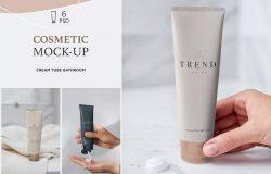 洁面乳软管护肤品包装设计效果图样机