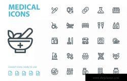 25枚医疗药物主题矢量线性图标