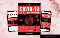 新型冠状病毒Covid-19宣传单模板/社交海报模板