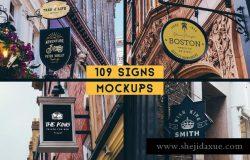 117个店招/店铺黑板样机超级合集 The Ultima Signs Collection